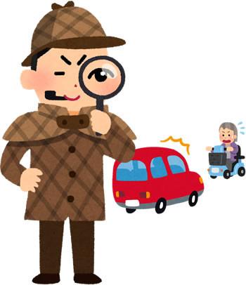 探偵社・興信所で車の所有者調査